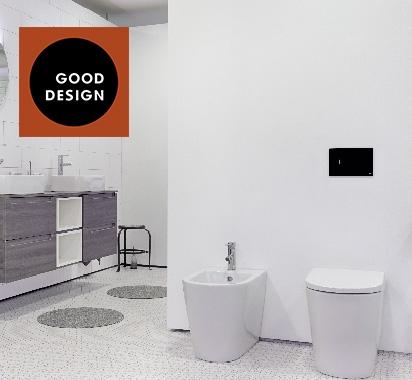«Good Design Award»